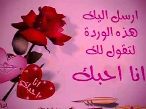 بالصور صباح حبيبي , صباح الحب ياعمرى 4756 2