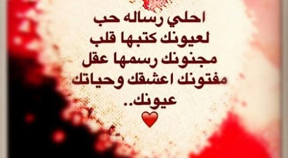 صورة مسجات حب وغرام , انت حبي الوحيد