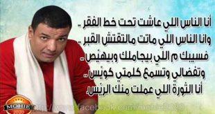 قصائد هشام الجخ , اشعار هشام الجخ
