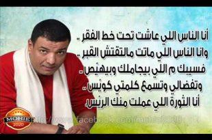 صورة قصائد هشام الجخ , اشعار هشام الجخ