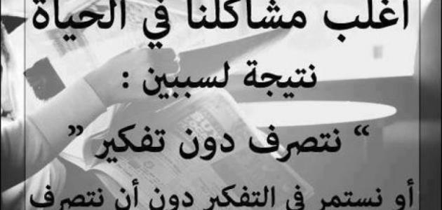 بالصور كلام وجع من الدنيا , كلام حزين من الدنيا 5286 4