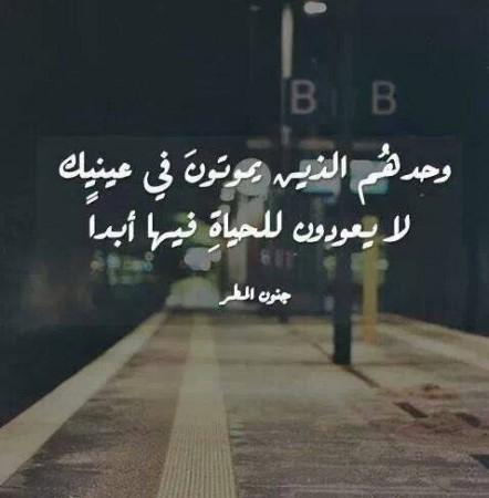 بالصور كلام وجع من الدنيا , كلام حزين من الدنيا 5286 6