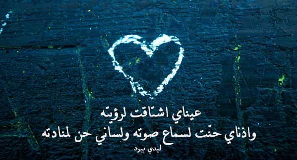 بالصور كلام وجع من الدنيا , كلام حزين من الدنيا 5286 7
