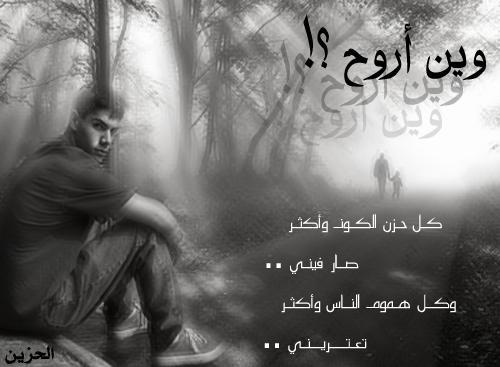 بالصور كلام وجع من الدنيا , كلام حزين من الدنيا 5286 8