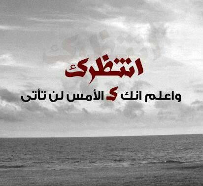 بالصور كلام وجع من الدنيا , كلام حزين من الدنيا 5286 9
