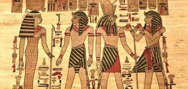 صورة حضارة مصر القديمة , الحضارة الفرعونيه القديمه