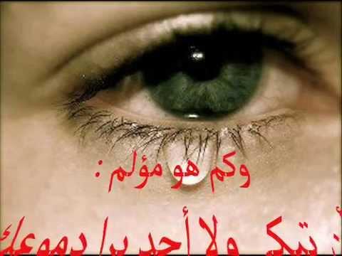 بالصور كلمات عن الحزن , الالم والجزن 6259 8