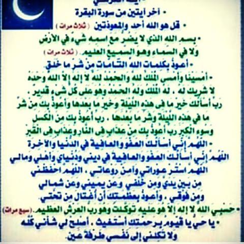 بالصور دعاء العمرة , ادعية زيارة البيت الحرام 6300 3