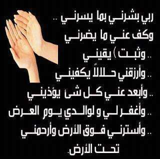 بالصور دعاء العمرة , ادعية زيارة البيت الحرام 6300 4