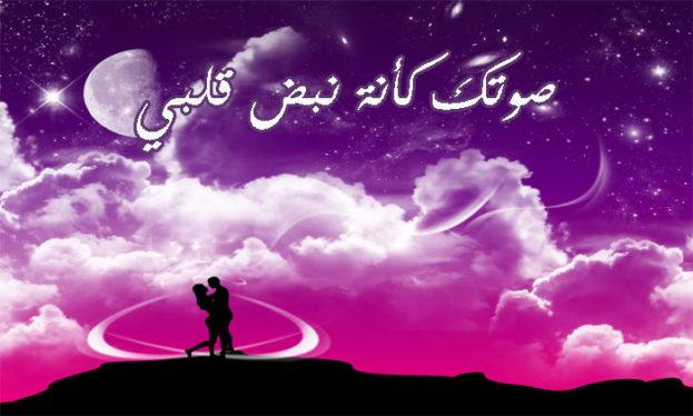 بالصور شعر رومانسي , اجمل شعر رومانسي 6425 9