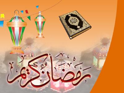 بالصور تهاني شهر رمضان , رمضان شهر الغفران واجل معايدات 6477 5