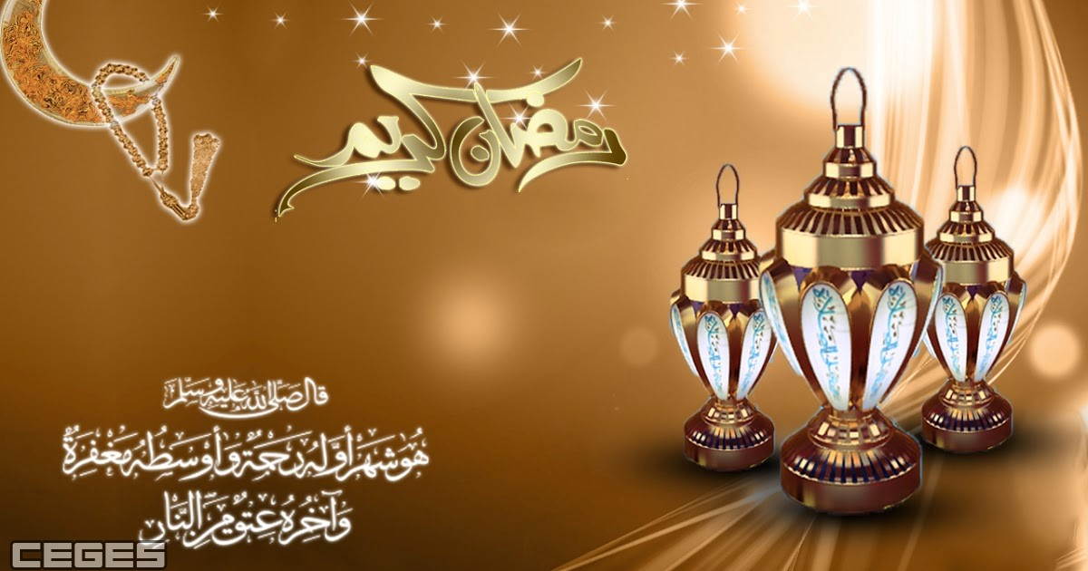 صور تهاني شهر رمضان , رمضان شهر الغفران واجل معايدات