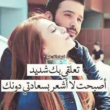 بالصور كلمات حب قصيره , مقطوعات عن الحب 2756 10