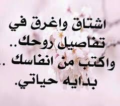 بالصور كلمات حب قصيره , مقطوعات عن الحب 2756 2