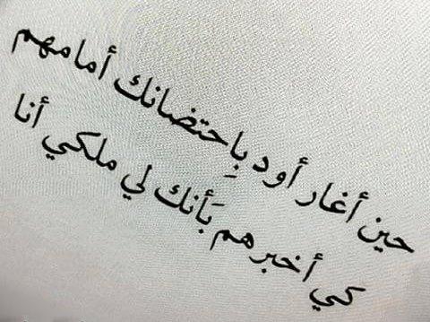 بالصور كلمات حب قصيره , مقطوعات عن الحب 2756 4