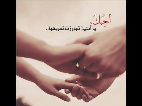 بالصور كلمات حب قصيره , مقطوعات عن الحب 2756 5