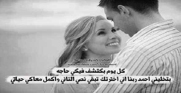 بالصور كلمات حب قصيره , مقطوعات عن الحب 2756 6