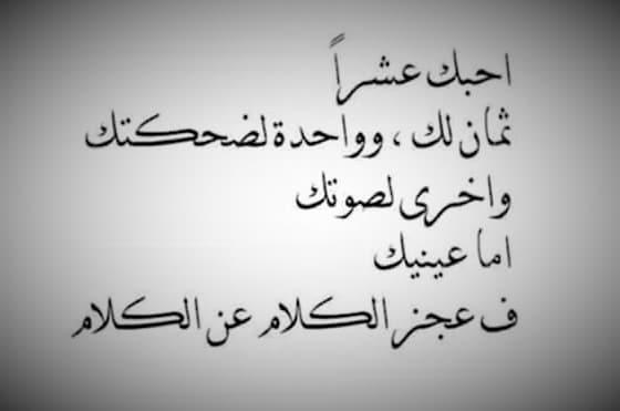 بالصور كلمات حب قصيره , مقطوعات عن الحب 2756 7