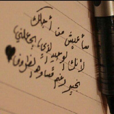 بالصور كلمات حب قصيره , مقطوعات عن الحب