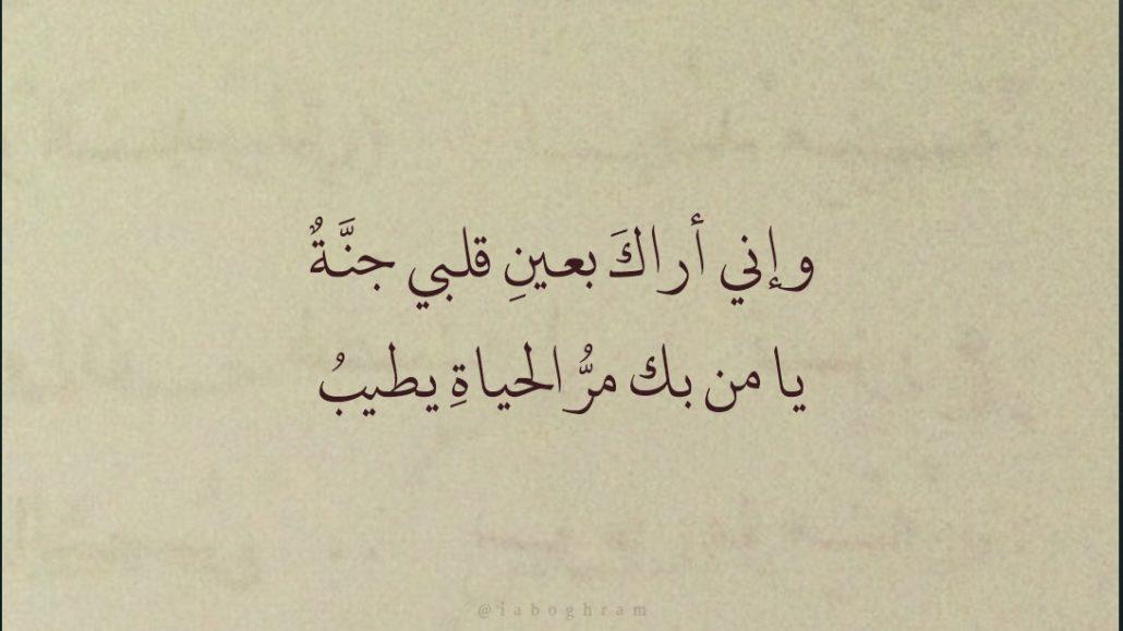صورة كلمات حب قصيره , مقطوعات عن الحب