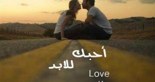 صورة صور غرام وحب , عن الحب والغرام نقدم اجمل الصور