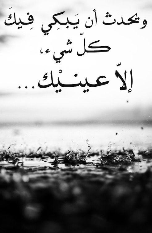 بالصور كلام عتاب للحبيب , ماقيل في عتاب الحبيب 3236 10