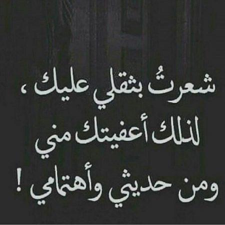 بالصور كلام عتاب للحبيب , ماقيل في عتاب الحبيب 3236 3