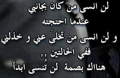 بالصور كلام عتاب للحبيب , ماقيل في عتاب الحبيب 3236 4