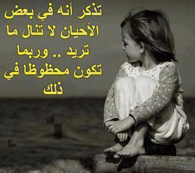 بالصور كلام عتاب للحبيب , ماقيل في عتاب الحبيب 3236 8