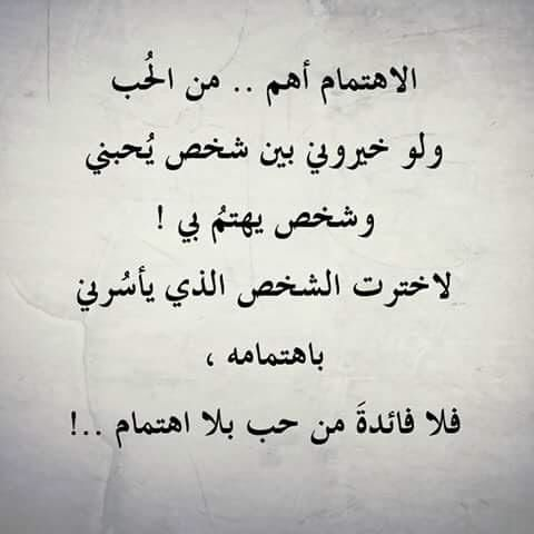 بالصور كلام عتاب للحبيب , ماقيل في عتاب الحبيب 3236 9