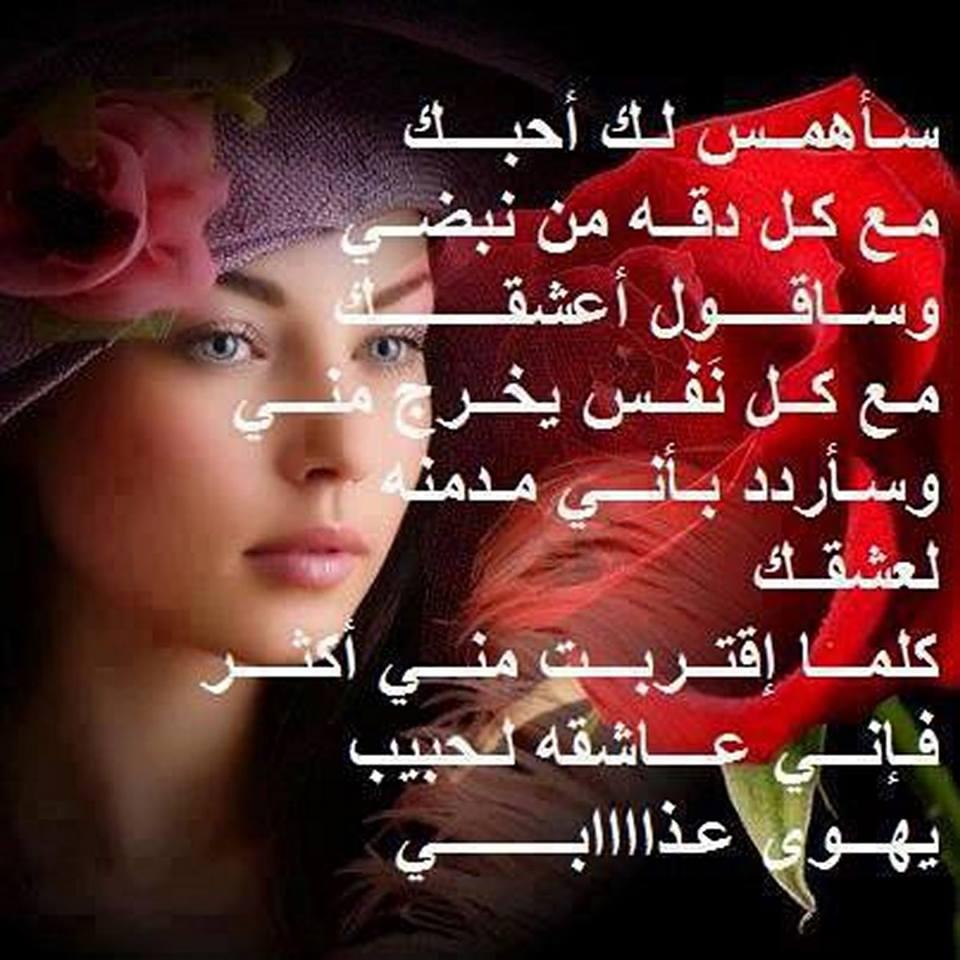 بالصور كلمات حب رومانسية , اجمل الكلمات الرومانسيه 3274 4