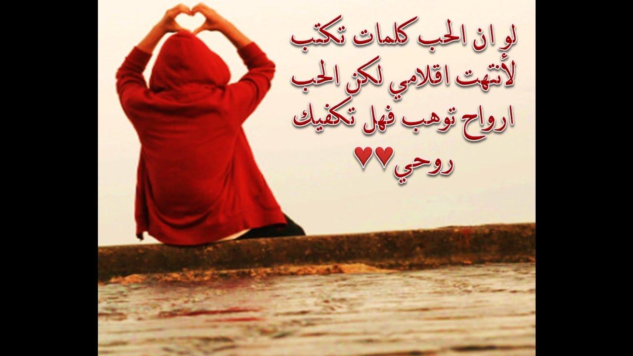 بالصور كلمات حب رومانسية , اجمل الكلمات الرومانسيه 3274 5