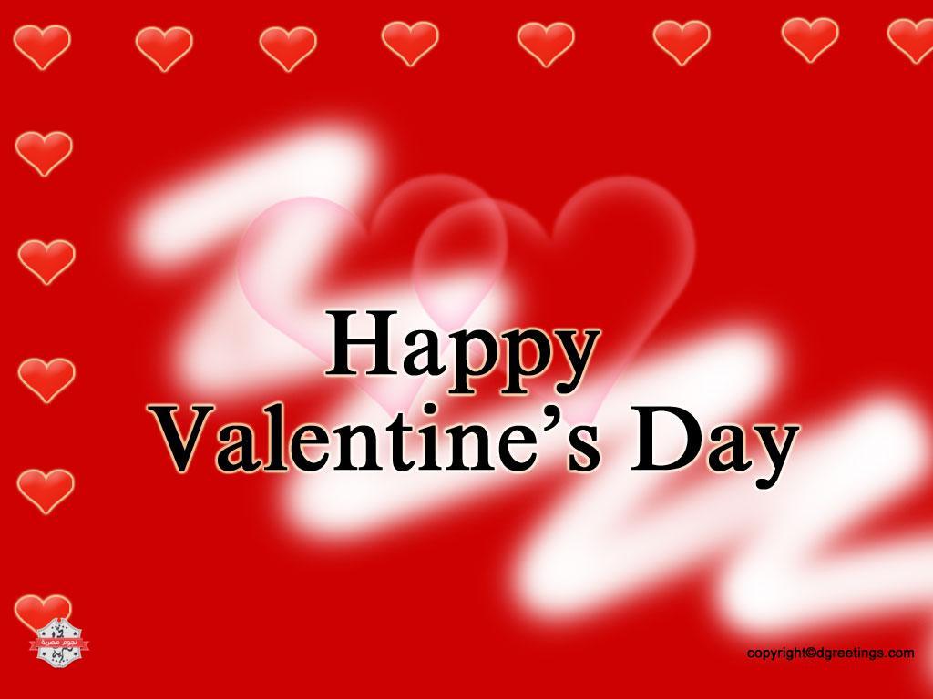 بالصور مسجات احبك , اجمد رسايل للحبيبين 3589 9