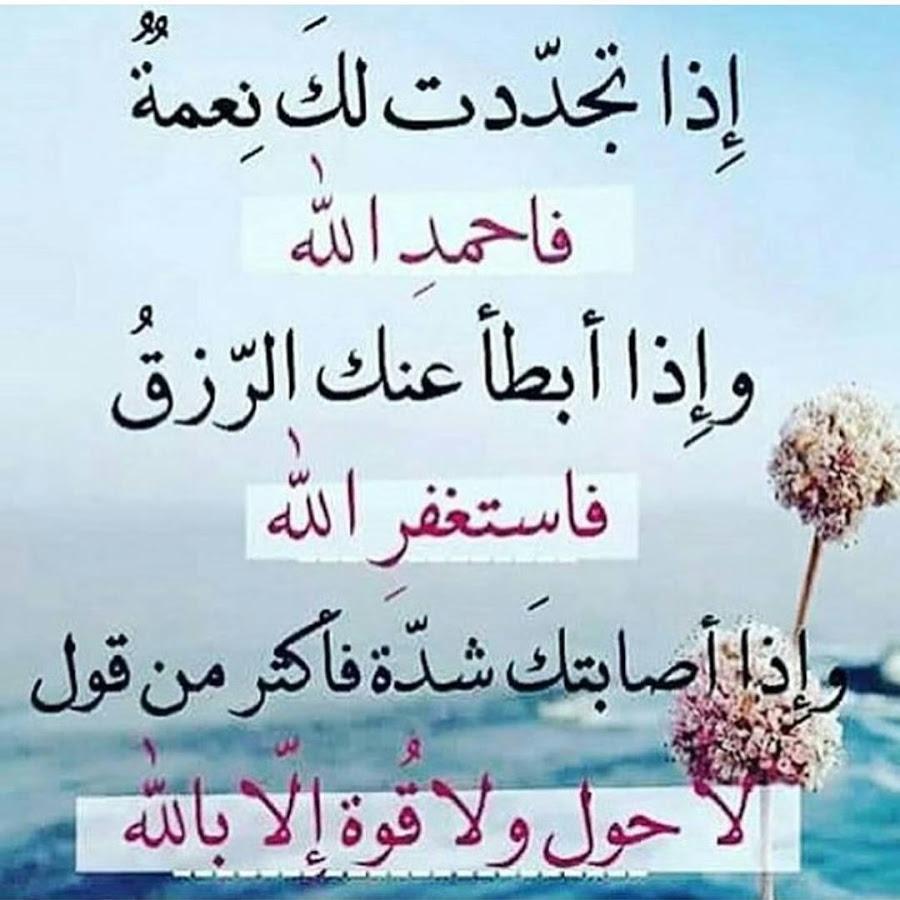 بالصور صور دينيه جميله , خلفيات وادعيه دينيه 4237 2