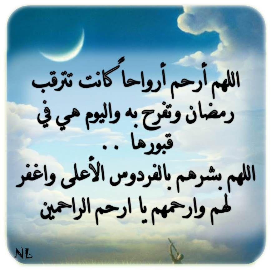 بالصور صور دينيه جميله , خلفيات وادعيه دينيه 4237 3