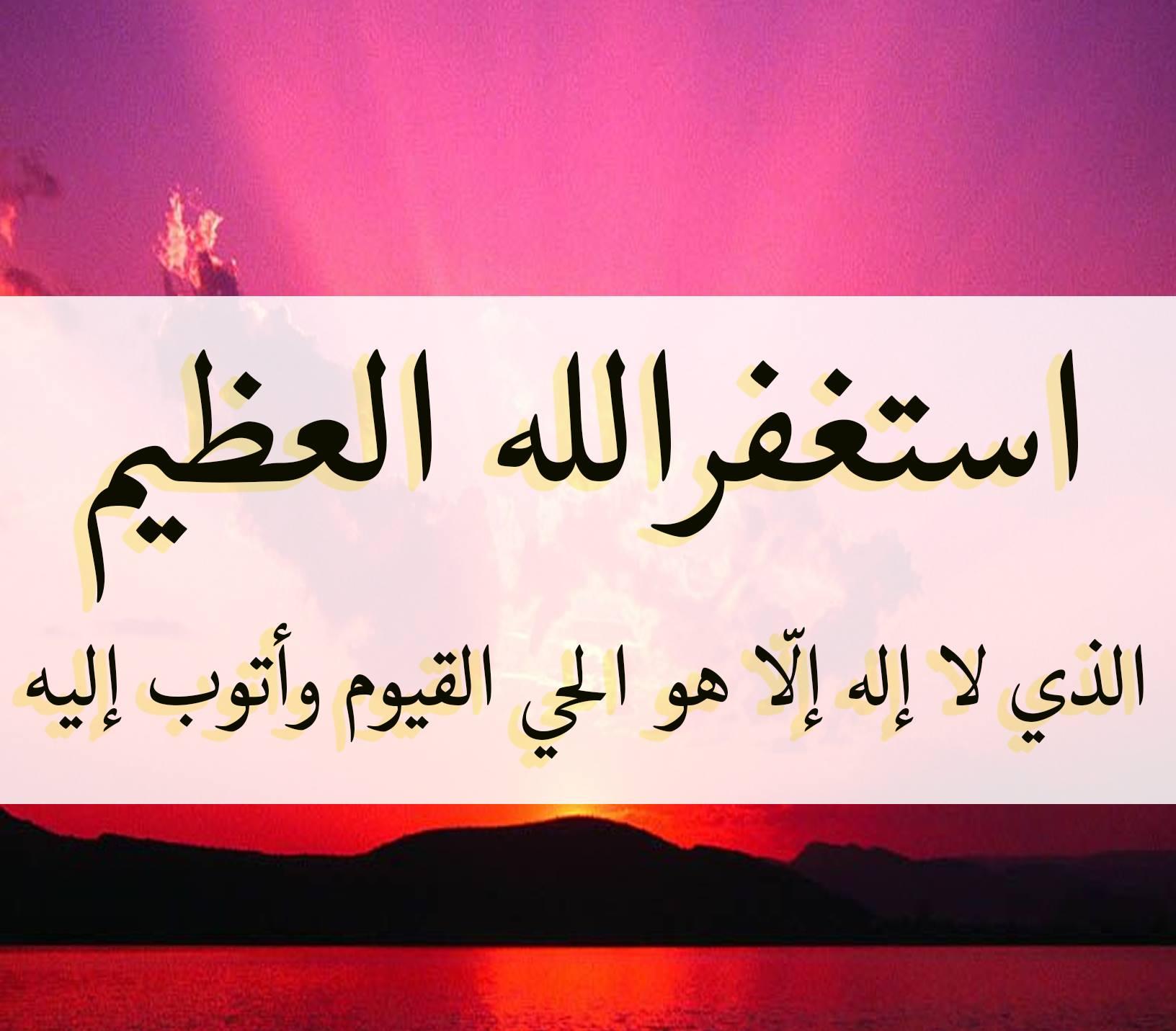بالصور صور دينيه جميله , خلفيات وادعيه دينيه 4237 7