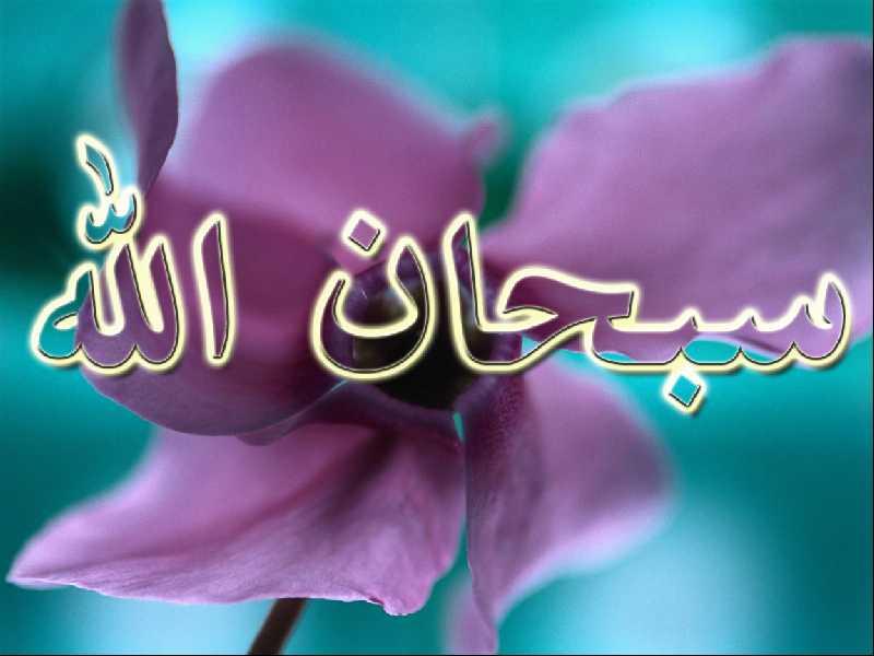 بالصور صور دينيه جميله , خلفيات وادعيه دينيه 4237 8