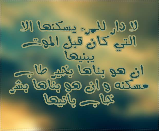 بالصور صور دينيه جميله , خلفيات وادعيه دينيه 4237