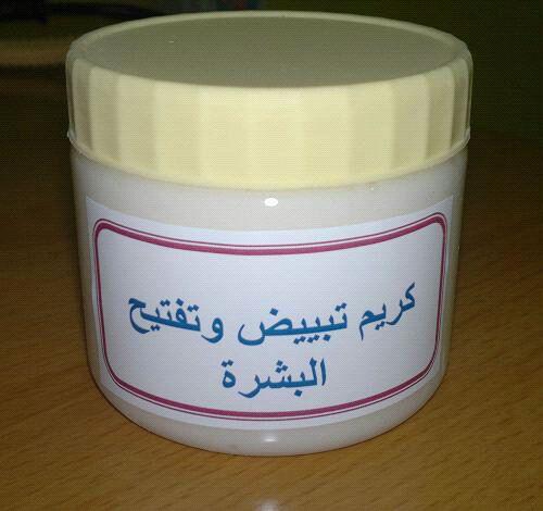 صورة خلطات تبيض الوجه كريمات , خلطه كريمات لتفتيح البشرة