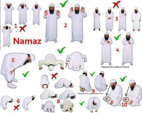 بالصور طريقة الصلاة الصحيحة بالصور , الصلاه الكامله الصحيحه 4243 1