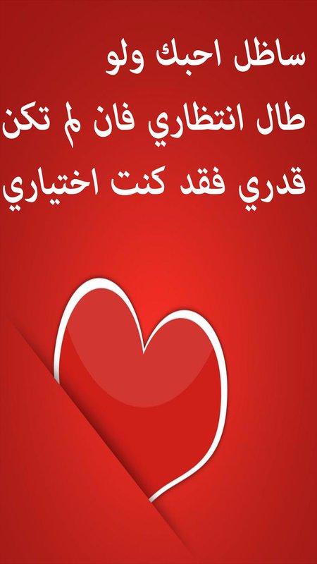 صورة رسائل الحب والغرام , اجمل كلمات العشق