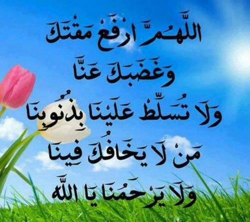 صورة صور اسلامية , خلفيات اسلاميه