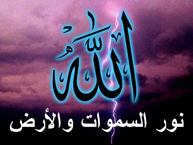 بالصور صور اسلامية , خلفيات اسلاميه 4754 3