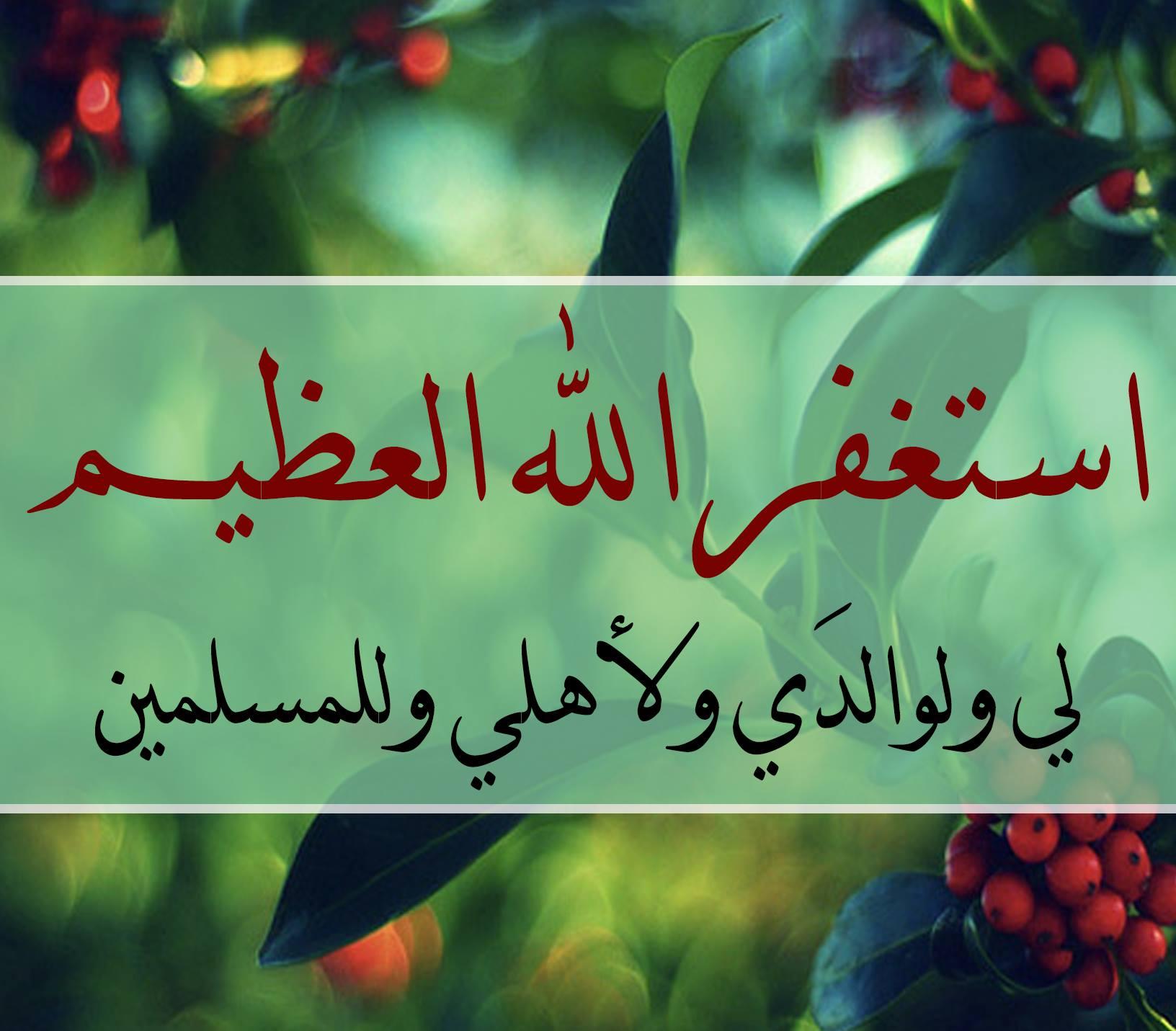 بالصور صور اسلامية , خلفيات اسلاميه 4754 8