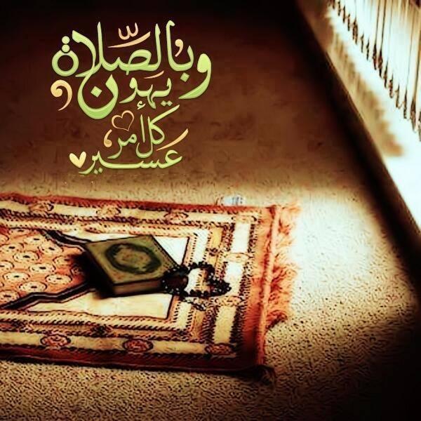 بالصور صور اسلامية , خلفيات اسلاميه 4754