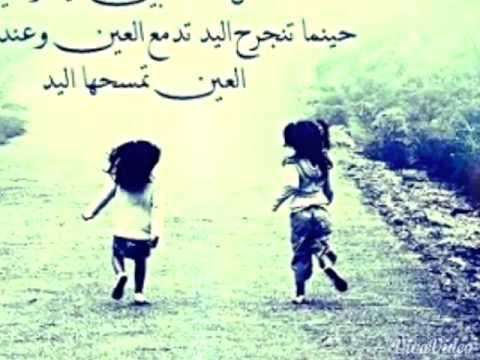 بالصور كلمات معبرة عن الصداقة , الصديق الوفى خير اخ 4821 2