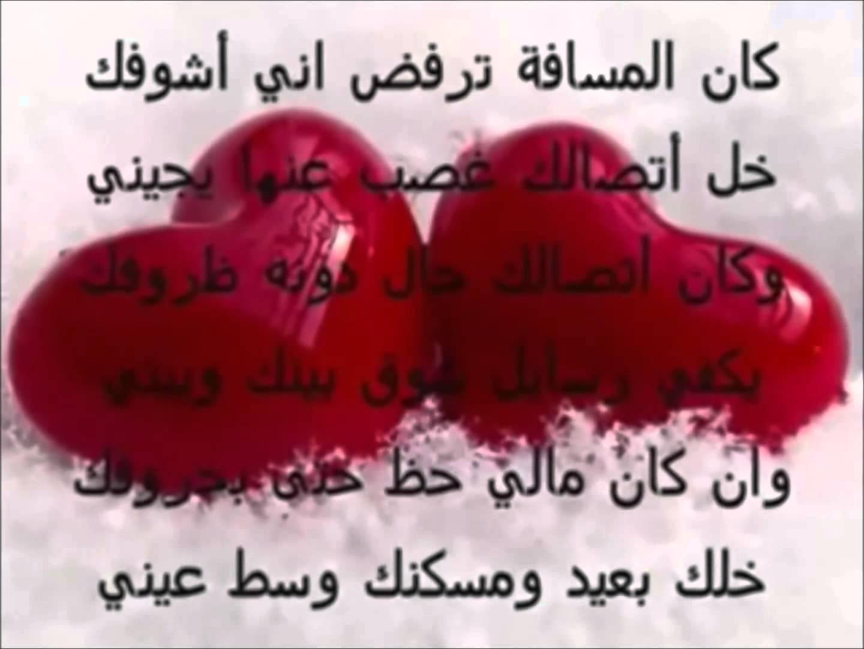 بالصور اجمل كلام عن الحب , اروع ما قيل عن الحب 4830 10