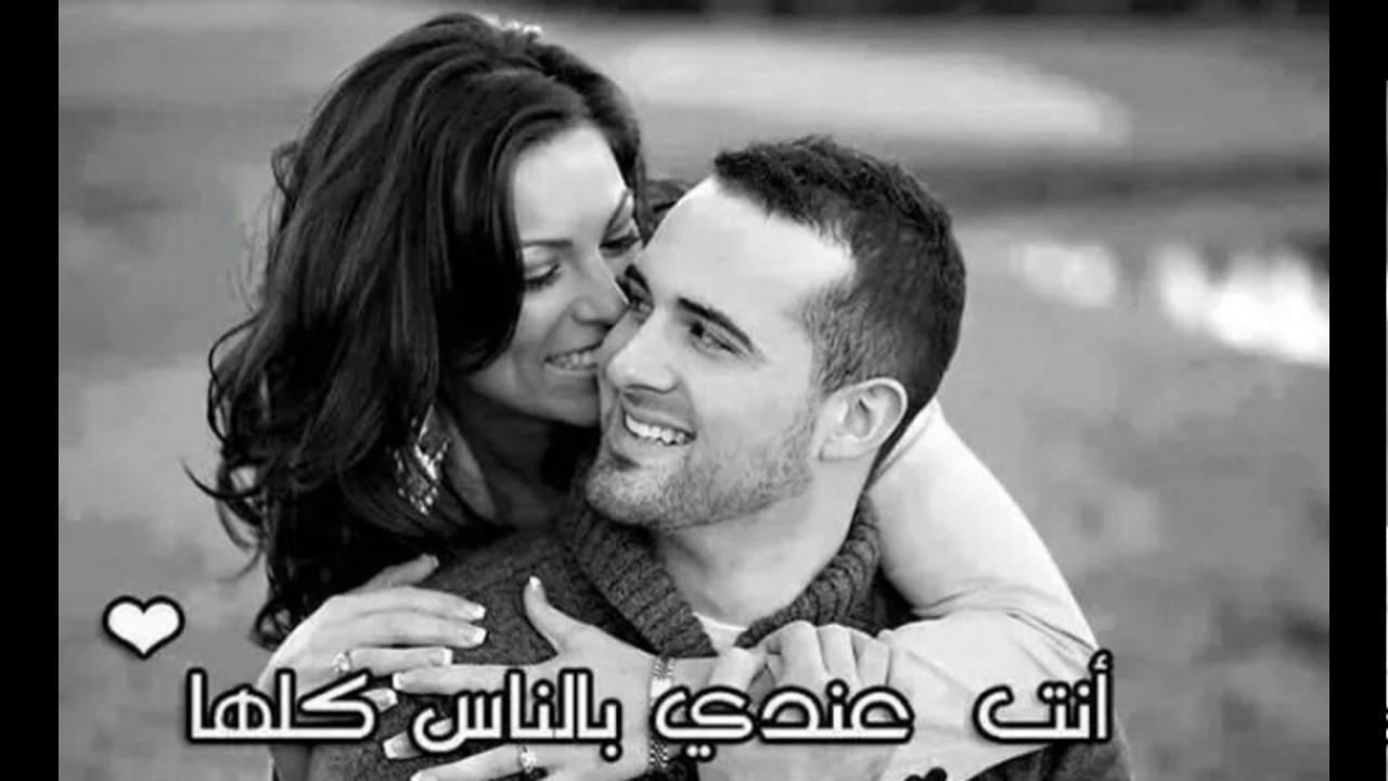 بالصور اجمل صور حب رومانسيه , اروع كلام فى الرومانسيه 5204 23