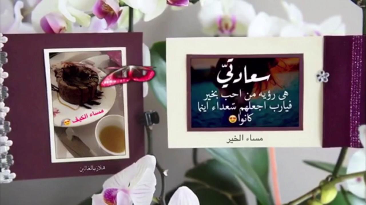 بالصور مساء الشوق , كلمات عن الشوق 5220 1