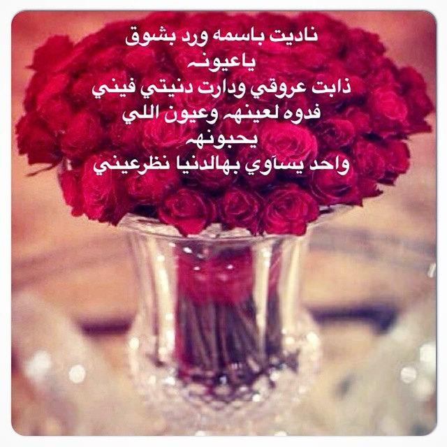 بالصور مساء الشوق , كلمات عن الشوق 5220 10